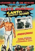 Санто против людей дьявола (1961)