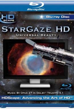 Постер фильма Вселенная глазами телескопа Хаббл (2008)
