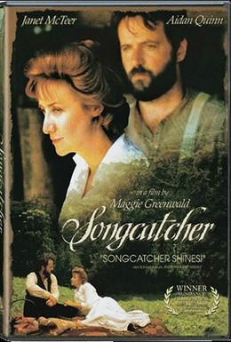 Постер фильма Ловец песен (2000)