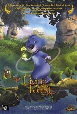 Постер фильма Живой лес (2001)
