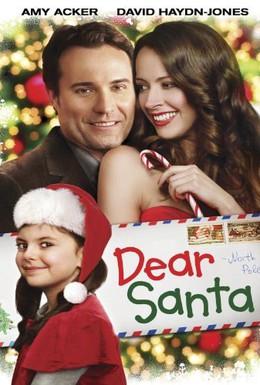 Постер фильма Дорогой Санта (2011)