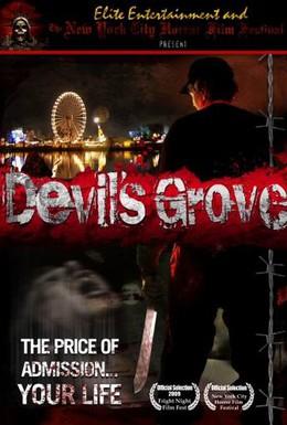 Постер фильма Дьявольская роща (2008)