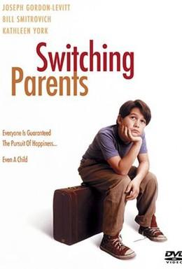 Постер фильма Меняя родителей (1993)