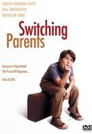Меняя родителей (1993)