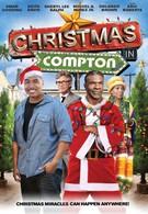 Рождество в Комптоне (2012)
