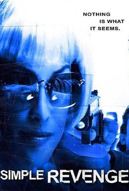 Постер фильма Простая месть (2004)