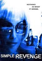 Простая месть (2004)
