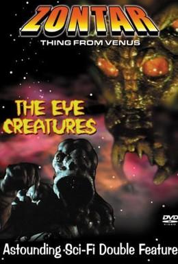 Постер фильма Глазастые существа (1965)