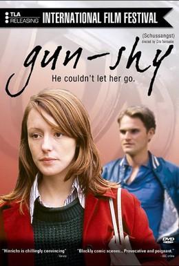 Постер фильма Когда страшно стрелять (2003)