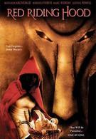 Красная Шапочка (2003)