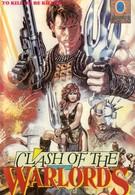 Битва вождей (1984)