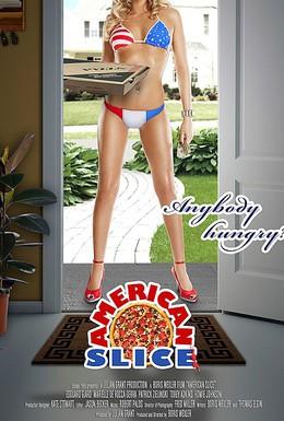 Постер фильма Американская карусель (2012)