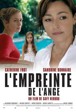 Постер фильма След ангела (2008)