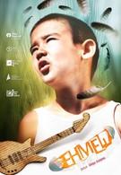 Енмеш (2011)