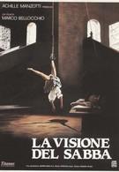 Видение шабаша (1988)