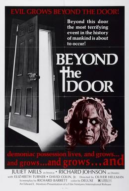 Постер фильма За дверью (1974)