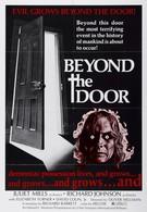 За дверью (1974)