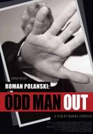 Роман Полански: Третий лишний (2012)