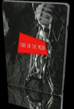 Постер фильма Танк на Луне (2007)
