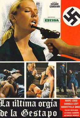 Постер фильма Последняя оргия третьего рейха (1977)