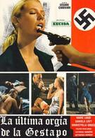 Последняя оргия третьего рейха (1977)