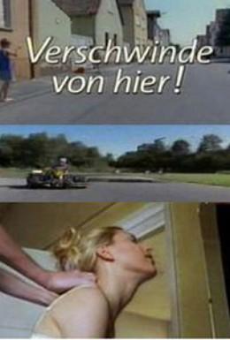 Постер фильма Вон отсюда! (1999)