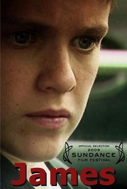 Постер фильма Джеймс (2008)