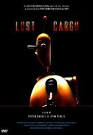 Потерянный груз (2005)