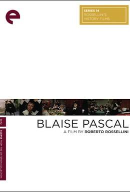 Постер фильма Блез Паскаль (1972)