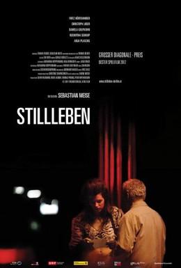 Постер фильма Тихая жизнь (2012)