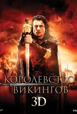 Постер фильма Королевство викингов (2013)