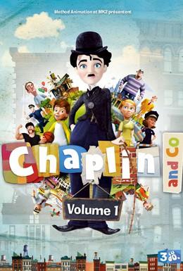 Постер фильма Чаплин (1985)
