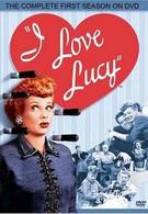 Я люблю Люси (1952)