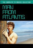Человек из Атлантиды (1977)