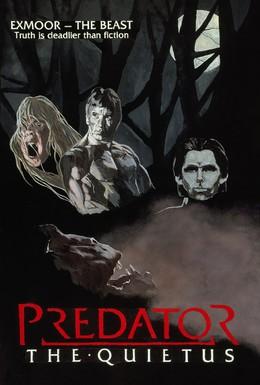 Постер фильма Хищник: Смерть (1988)