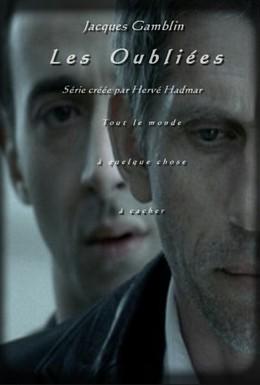 Постер фильма Забытые девушки (2008)