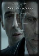Забытые девушки (2008)