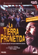 Земля обетованная (1973)