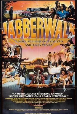 Постер фильма Это Америка (1977)