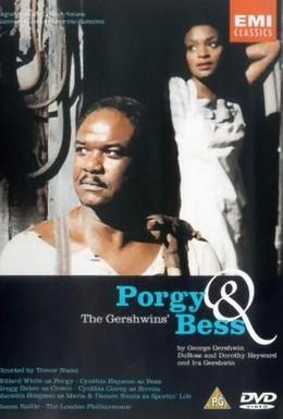 Постер фильма Порги и Бесс (1993)