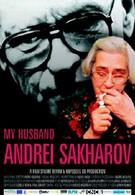 Мой муж Андрей Сахаров (2006)