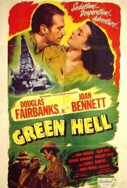 Постер фильма Зеленый ад (1940)