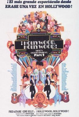 Постер фильма Вот это развлечение! Часть 2 (1976)