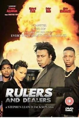 Постер фильма Правители и дилеры (2006)