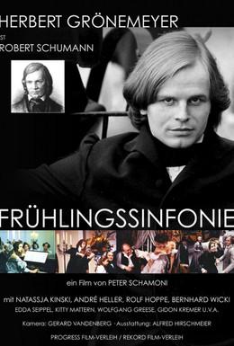 Постер фильма Весенняя симфония (1983)