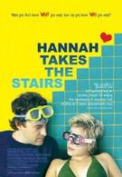 Ханна берет высоту (2007)