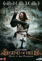 Легенда ада (2012)