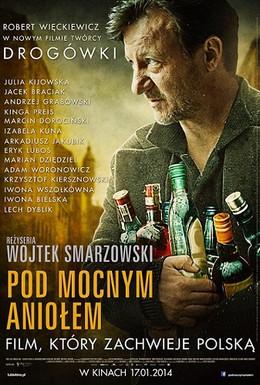 Постер фильма Песни пьющих (2014)