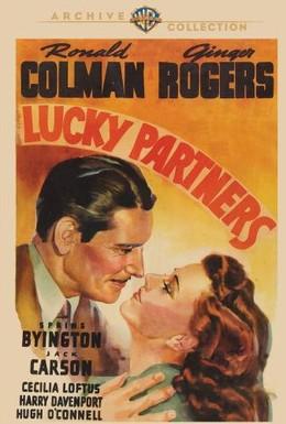 Постер фильма Счастливые партнёры (1940)