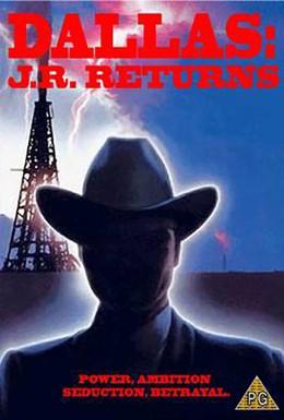 Постер фильма Даллас: Джей Эр возвращается (1996)